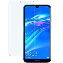 Huawei Y7 Prime (2019) Glass Screen Protector